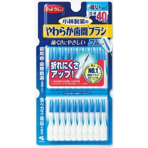 【送料無料・まとめ買い×20個セット】小林製薬 やわらか歯間ブラシ 細いタイプ SS-Mサイズ 40本入