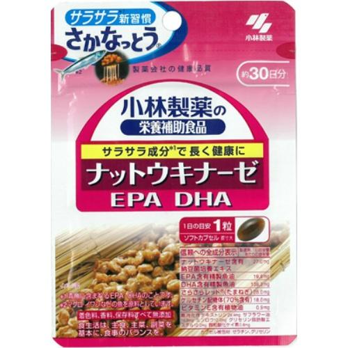 【×10個セット送料無料】小林製薬 サプリメント ナットーキナーゼEPADHA 30粒