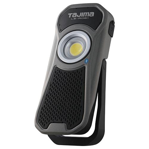 タジマ LEDワークライト LE-R061