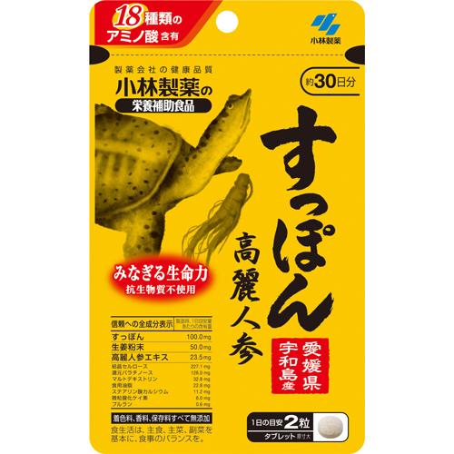 【送料無料・まとめ買い×10個セット】小林製薬 すっぽん高麗人参 60粒