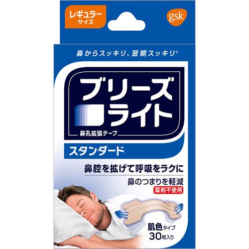 【送料無料・まとめ買い×20個セット】GSK ブリーズライト 鼻孔拡張テープ スタンダード 肌色 レギュラー 30枚