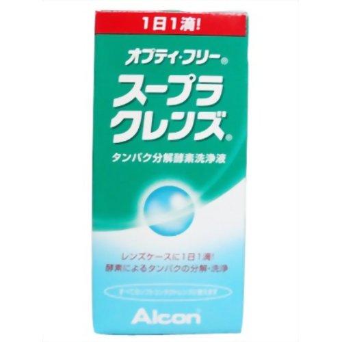 【送料無料・まとめ買い×20個セット】日本アルコン オプティ・フリー スープラクレンズ 5ml レンズケース付
