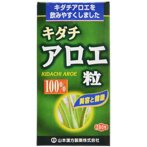 【送料無料・まとめ買い×20個セット】山本漢方製薬 キダチアロエ 粒 100% 280粒入