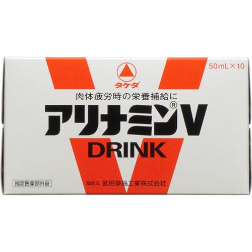 【送料無料・まとめ買い×6個セット】武田薬品工業 アリナミンV 50ml×10本
