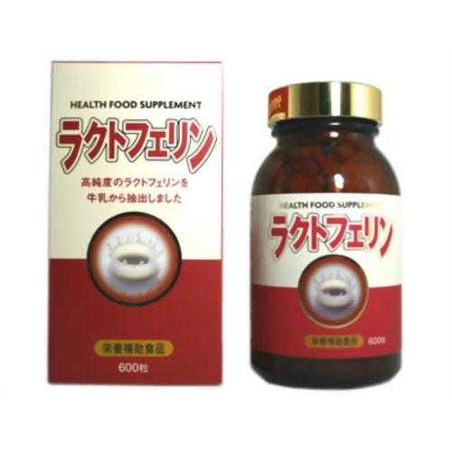 【送料無料】京都栄養化学研究所 ラクトフェリン 600粒