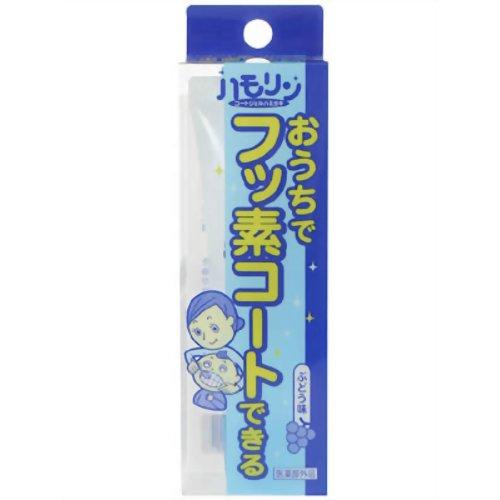 【送料無料・まとめ買い×20個セット】丹平製薬 ハモリン コートジェルハミガキ ぶどう味 30g