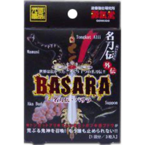 【送料無料・まとめ買い×20個セット】ライフサポート 元気革命 名刀伝 BASARA 3粒