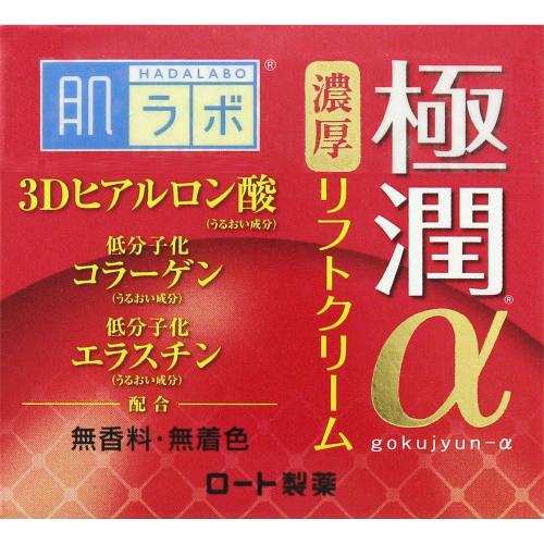 【送料無料・まとめ買い×20個セット】ロート製薬 肌ラボ極潤α 3Dヒアルロン酸リフトクリーム 50g