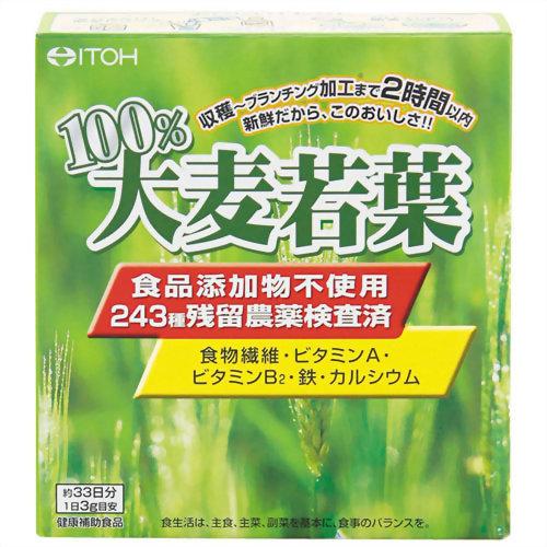 【送料無料・まとめ買い×20個セット】井藤漢方製薬 大麦若葉100% 3g計量スプーン付 100g
