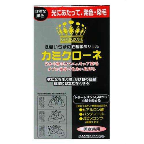 【送料無料・まとめ買い×20個セット】加美乃素本舗 加美乃素 カミクローネ 自然な黒色 80ml