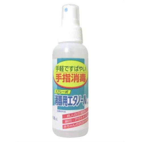 【まとめ買い送料無料60本セット】【健栄製薬】スプレー式 消毒用エタノールA 100ml 洗浄または消毒したい部分にスプレーするだけ