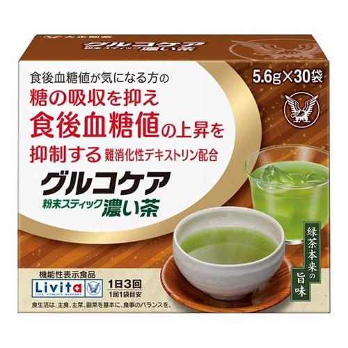 【送料無料・まとめ買い×4個セット】大正製薬 リビタ(Livita) グルコケア 粉末スティック 濃い茶 30袋入