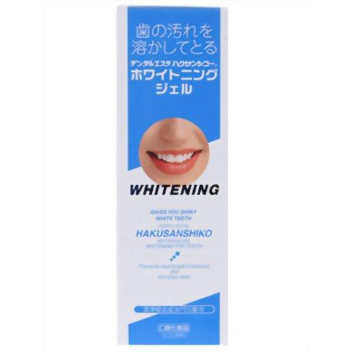 【送料無料・まとめ買い×20個セット】中薬 ハクサンシコー ホワイトニングジェル 70g
