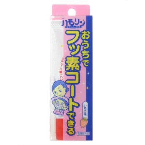 【送料無料・まとめ買い×20個セット】丹平製薬 ハモリン コートジェルハミガキ いちご味 30g
