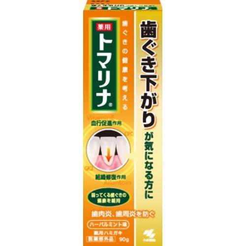 【送料無料・まとめ買い×20個セット】小林製薬 薬用トマリナ 90g