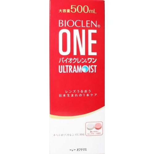 【送料無料・まとめ買い×20個セット】オフテクス バイオクレン ワン ウルトラモイスト 500