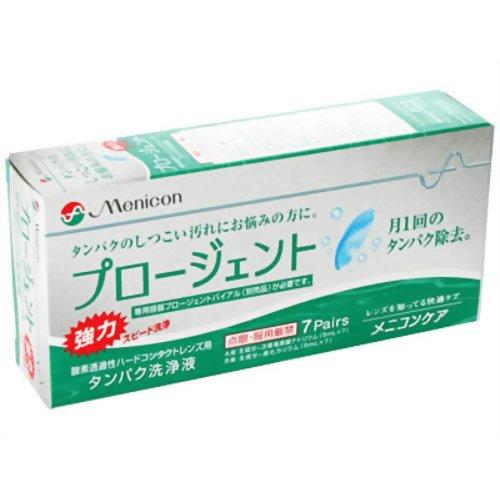 【送料無料・まとめ買い×20個セット】メニコン プロージェント タンパク洗浄液 7ペア入