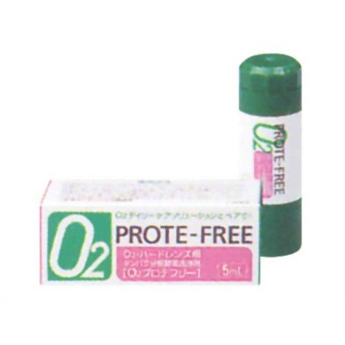 【送料無料・まとめ買い×20個セット】オフテクス O2プロテフリー 5ml
