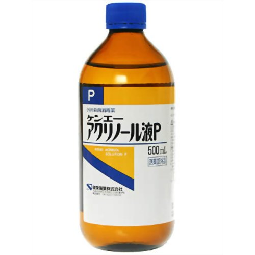 【送料込・まとめ買い×20個セット】健栄製薬 アクリノール液P 500ml