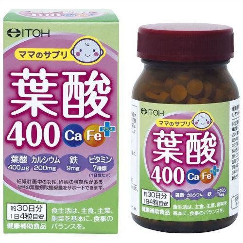 【送料無料・まとめ買い×20個セット】井藤漢方製薬 ママのサプリ 葉酸400 Ca・Feプラス 30g