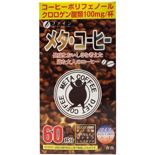【送料無料・まとめ買い×20個セット】ファイン メタ・コーヒー 1.1g×60包入