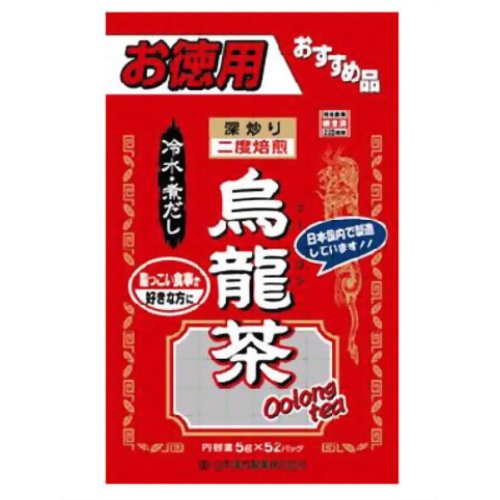 【送料無料・まとめ買い×20個セット】山本漢方製薬 焙煎烏龍茶(袋入) 5g×52包入
