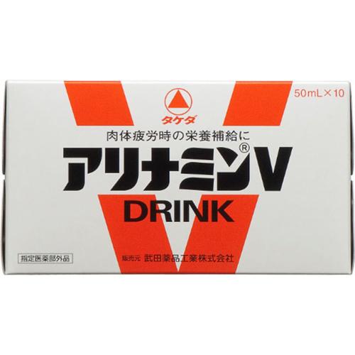 【送料無料】武田薬品工業 【ケース販売】アリナミンV 50ml×50本