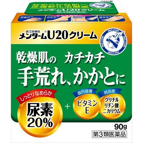 【送料無料・まとめ買い×20個セット】【第3類医薬品】近江兄弟社 メンターム U20クリーム 90g