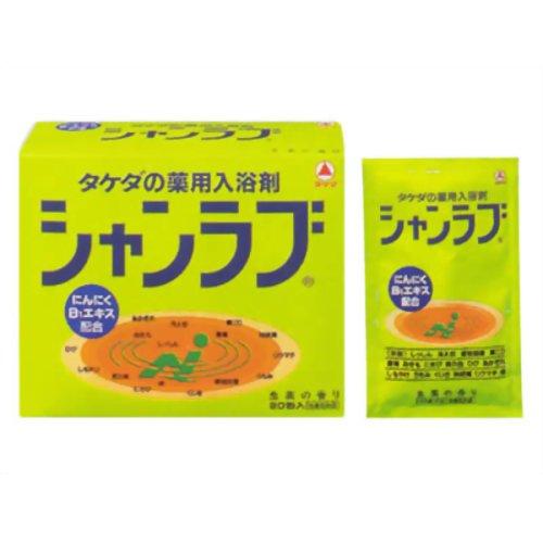 【送料無料・まとめ買い×6個セット】武田薬品工業 シャンラブ 生薬の香り 30g×20包(入浴剤)