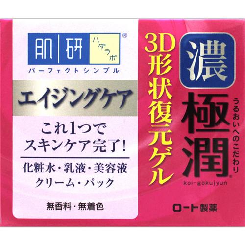 【送料無料・まとめ買い×20個セット】ロート製薬 肌研 濃極潤 3D形状復元ゲル 100g