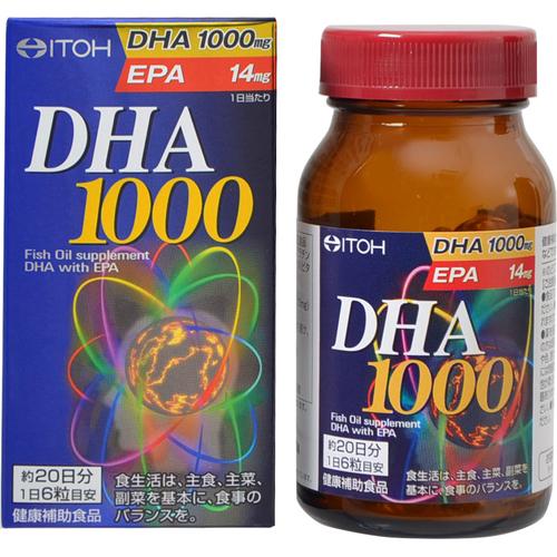 【送料無料・まとめ買い×4個セット】井藤漢方製薬 DHA1000 120粒