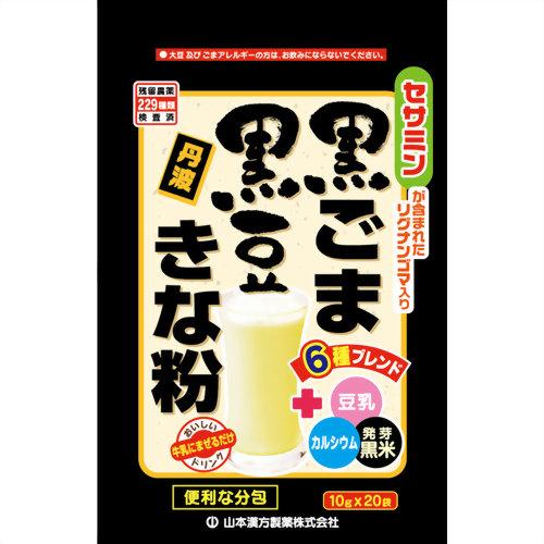 【送料無料・まとめ買い×20個セット】山本漢方製薬 黒ごま黒豆きなこ粒 10g×20包入