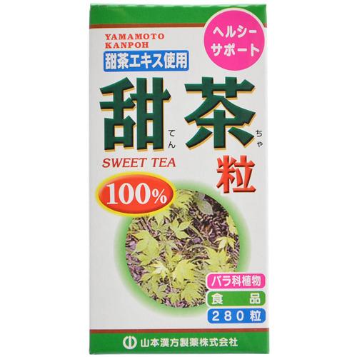 【送料無料・まとめ買い×20個セット】山本漢方製薬 甜茶粒 100% 280粒入