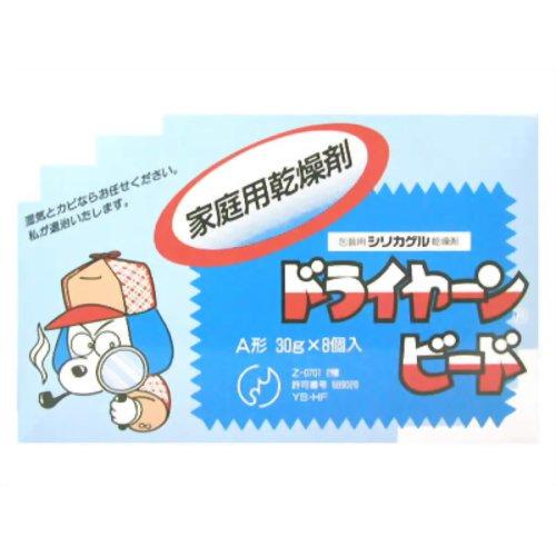 【送料無料・まとめ買い×20個セット】健栄製薬 ドライヤーン ビード シリカゲル 30g×8個 (シリカゲル)