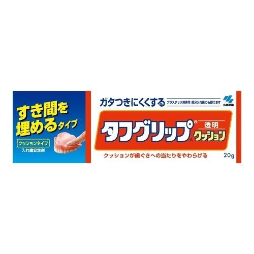 【×3個 配送おまかせ】小林 タフグリップ クッション 透明 20g 1個