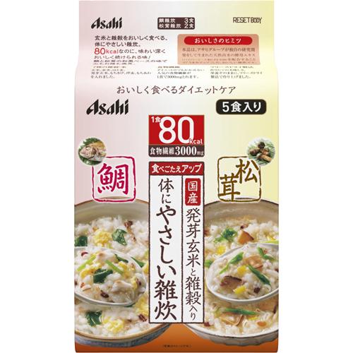 【送料無料・まとめ買い×20個セット】アサヒグループ食品 リセットボディ 体にやさしい鯛&松茸雑炊 5食入