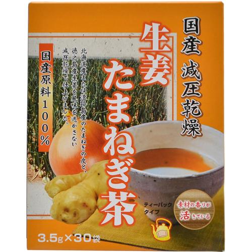 【送料無料・まとめ買い×20個セット】ユニマットリケン 国産 減圧乾燥 生姜たまねぎ茶 3.5g×30袋