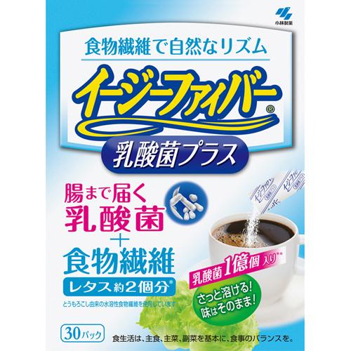 【送料無料・まとめ買い×20個セット】小林製薬 イージーファイバー 乳酸菌プラス 30包入