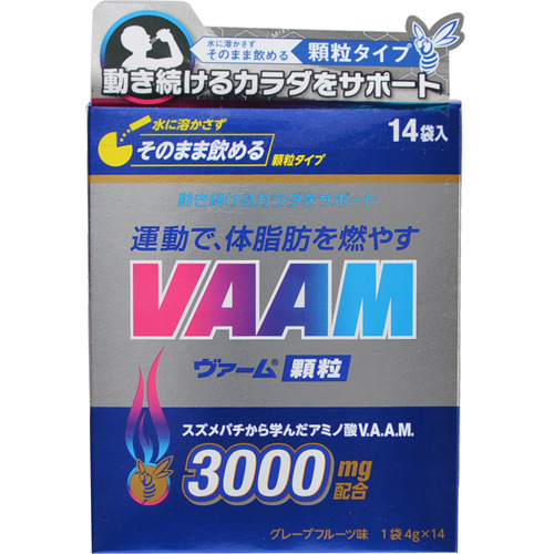 【送料無料・まとめ買い×10個セット】明治 ヴァーム 顆粒 4g×14袋