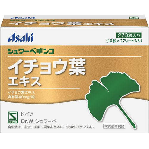 【送料無料】【アサヒグループ食品】シュワーベギンコ イチョウ葉エキス 270粒