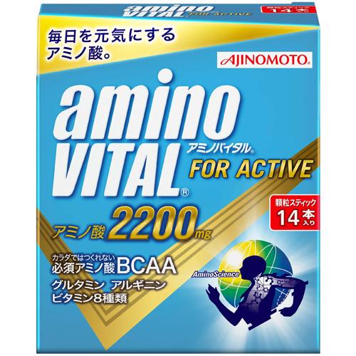 【送料無料・まとめ買い×20個セット】味の素 アミノバイタル 2200mg 14本入