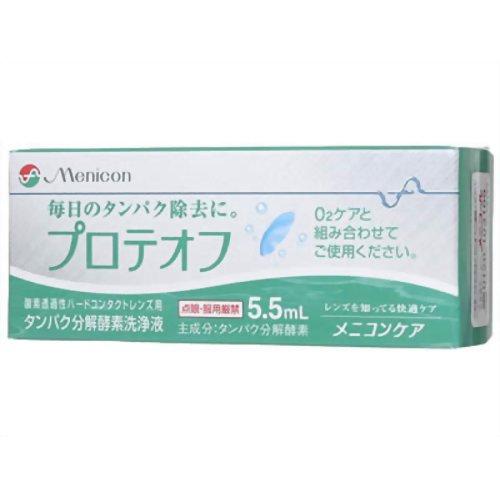 【送料無料・まとめ買い×20個セット】メニコン プロテオフ 5.5ml