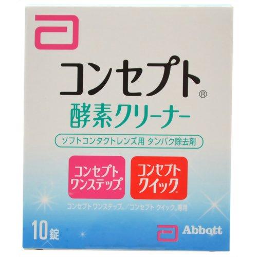 【送料込・まとめ買い×10個セット】AMO コンセプト 酵素クリーナー 10錠入