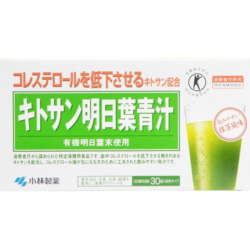 【送料無料・まとめ買い×6個セット】小林製薬 キトサン明日葉青汁 3g×30袋