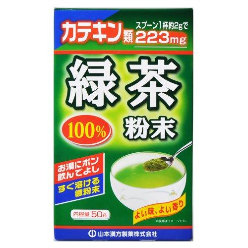 【送料無料・まとめ買い×20個セット】山本漢方製薬 緑茶粉末 50g