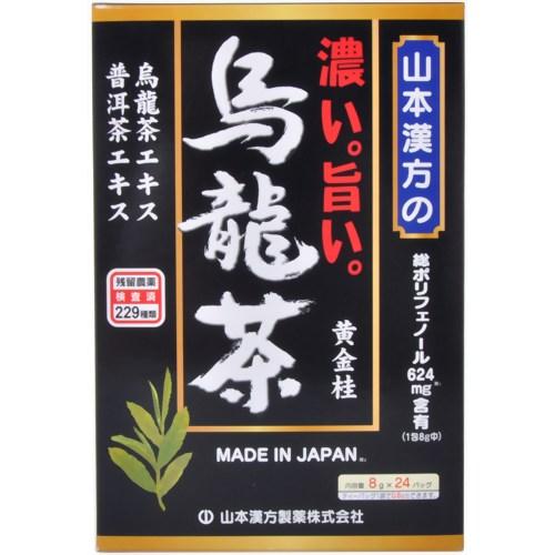 【送料無料・まとめ買い×20個セット】山本漢方製薬 濃い旨い烏龍茶 8g×24パック入