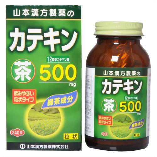 【送料無料・まとめ買い×20個セット】山本漢方製薬 茶カテキン粒 240粒