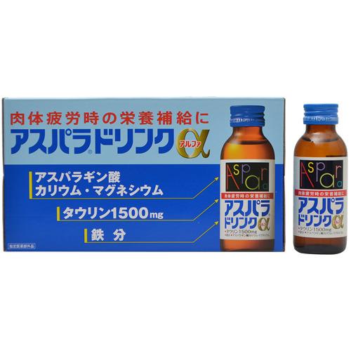 Mitsubishi Tanabe Pharma Corp  asparagus drink α 100 ml *10