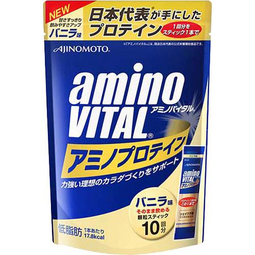 【送料無料・まとめ買い×20個セット】味の素 アミノバイタル アミノプロテイン バニラ味 10本入