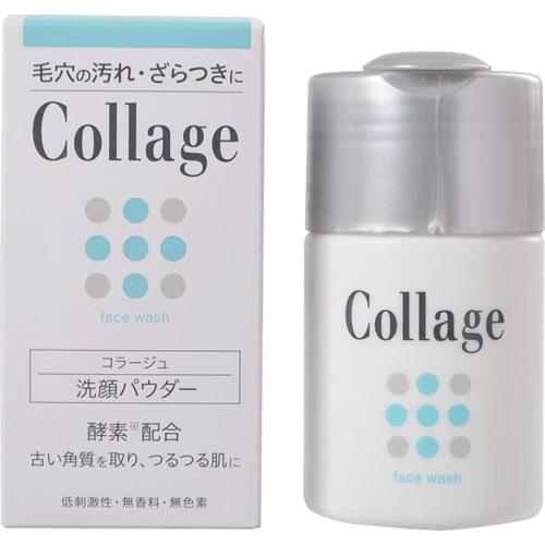 【送料無料・まとめ買い×20個セット】持田ヘルスケア コラージュ 洗顔パウダー 40g